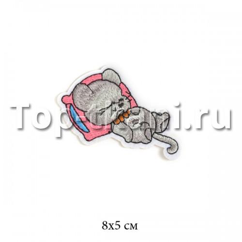 Термоаппликация - Мышонок на подушке (5х8 см) - ЦЕНА ЗА 1 ШТ
