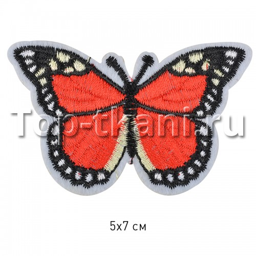 Термоаппликация - Бабочка (5х7см) - ЦЕНА ЗА 1 ШТ