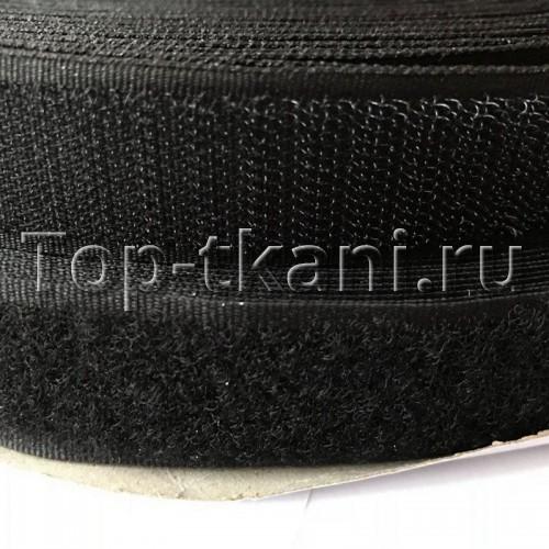Липучка (лента контакт, велькро) для одежды черная (25 мм, 1 метр)