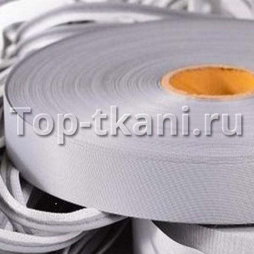 Светоотражающая лента серая 100% п/э, коэф.отражения 250 кд/лк*м2 (25 мм, 1 метр)