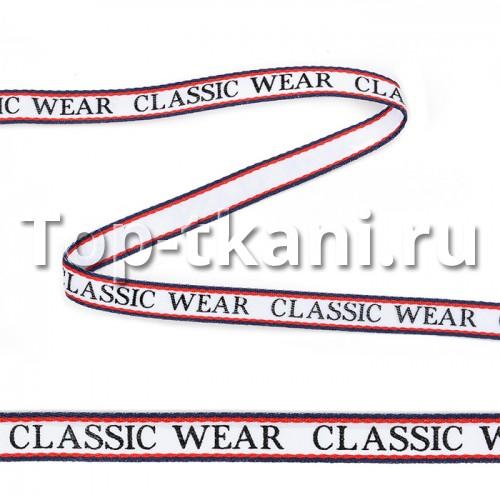 Тесьма-стропа декоративная Classic wear