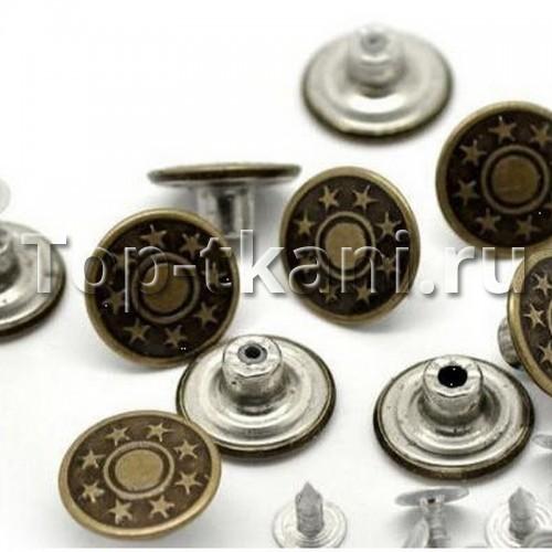 Джинсовые пуговицы (17 мм) упаковка (50 шт)