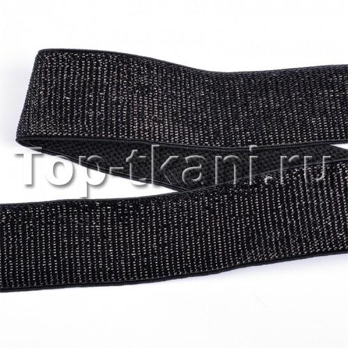 Резинка тканая металлизированная черная (20 мм, 1 метр)