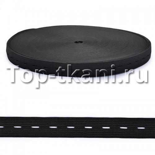 Резинка вязаная перфорированная черная (20 мм, 1 метр)