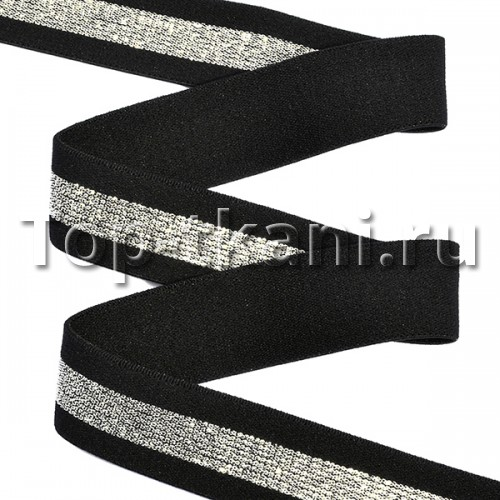 Резинка декоративная мягкая шир.25мм цв.черный/серебро (25 мм, 1 метр)