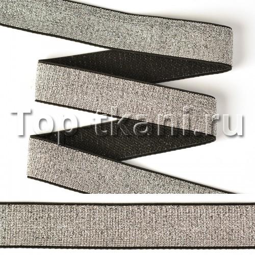 Резинка тканая металлизированная черная/серебро (20 мм, 1 метр)