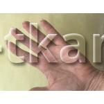 Фатин - Желтый (лоскут 35х200)