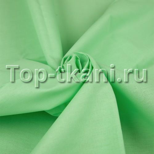 Лоскут Бязь г/к - Ментол (80 см * 150 см)