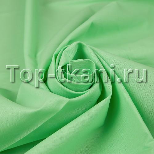 Бязь г/к - Ментол (цвет бледно-зеленый,светло-зеленый, 100% хлопок, ширина 150 см)