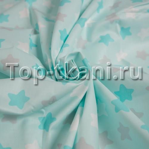 Бязь набивная - Звезды на бирюзовом (цвет бирюзовый, голубой, серый, белый, с рисунком звезды, 100% хлопок, ширина 150 см)
