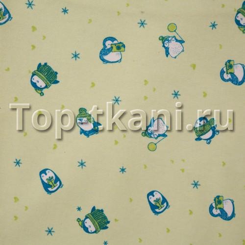 Лоскут Фланель детская - Мистер Пингвин (140 см х 150 см)