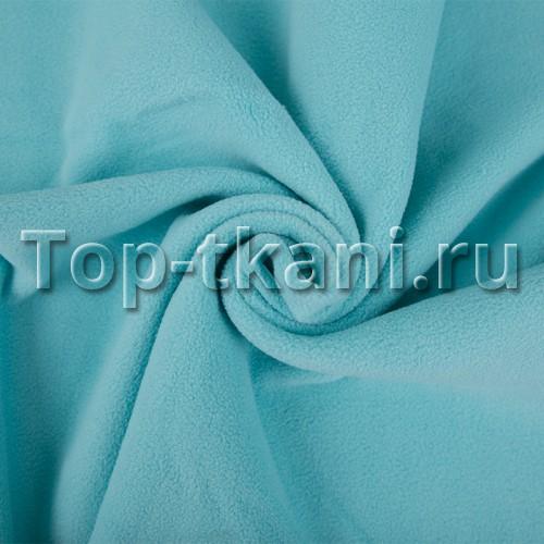 Лоскут Флис - Аква (30 см * 130 см)
