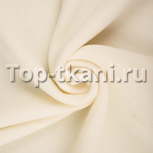 Флис - Крем (ширина 150 см)