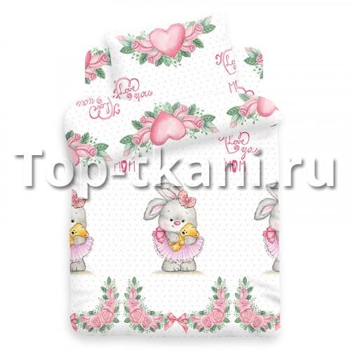 Лоскут Перкаль детский - Зайка балерина (100 см * 150 см)