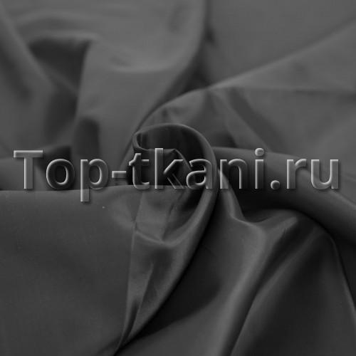 Подкладочная ткань - Таффета (графитовая)