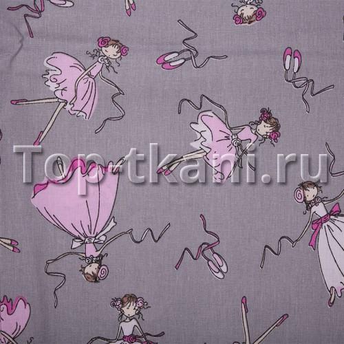 Лоскут Поплин детский - Балерины на сером (1 м * 1,5 м)