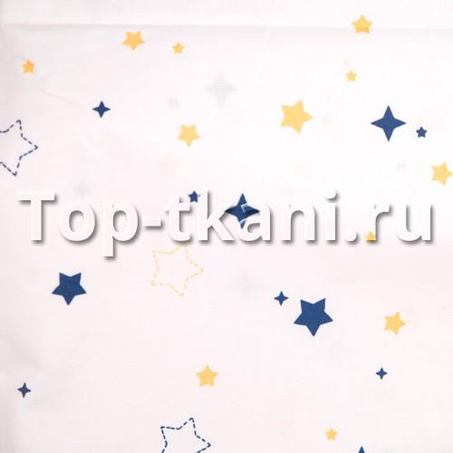Поплин набивной - Космо старс (ширина 220 см)