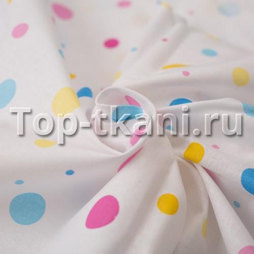 Лоскут Ситец детский набивной - Разноцветный горошек (145 см * 95 см)