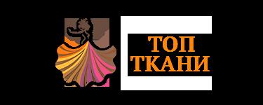 Интернет магазин розничной продажи Топ Ткани
